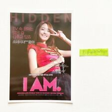 SNSD YOONA I AM Official Japanese Postcard Girls' Generation