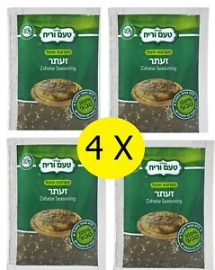Zahatar spices 4pcs x80gr Zaatar spices Mix sesame organic Kosher 4x 80gr