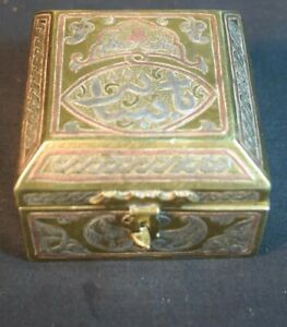 Brass, Silver & Copper Persian Islamic Mixed Metal Box with Script