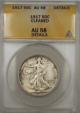 1917 Walking Liberty Silver Half Dollar 50c Coin ANACS AU-58 Details Cleaned