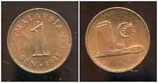 MALAISIE 1 sen 1985