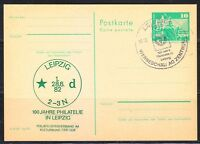 Germany DDR 1982 post card 100th anniver of Philately in Leipzig Philatelie