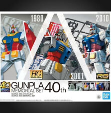 GUNPLA EVENT LIMITED GUNPLA 40th MEMORIAL SET HG RG 1/144 RX-78-2 MODEL KIT
