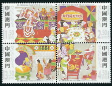 Macau - Tou-Tei-Festival Viererblock postfrisch 2002 Mi. 1196-1199