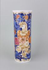 Große Vase mit Vogel - Kaiser Porzellan Fantasia  Höhe 30,5 cm