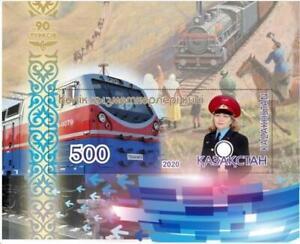 Kazakhstan 2020. Railway worker day. Unused block. New!!!