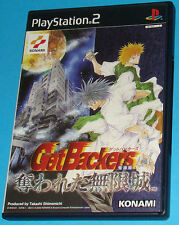 Get Backers - Sony Playstation 2 PS2 Japan - JAP