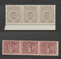 MX-88 fiscal revenue stamp Peru mnh gum