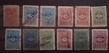 FIUME-WWII-FIUMANO KUPA-ITALY OCCUPATION OF YUGOSLAVIA-REVENUE STAMPS Set