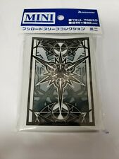 Cardfight Vanguard Imaginary Gift Force Accel Protect 70ct Mini Sleeve Vol 334