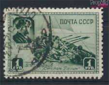 Sowjetunion 817 gestempelt 1941 Surikow (9172739