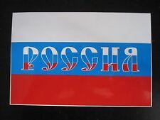 car sticker RUSSIA Russian Flag tricolor