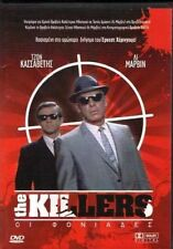 THE KILLERS - John Cassavetes - Lee Marvin - Angie Dickinson ALL REG DVD