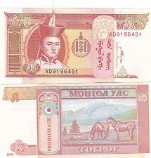 MONGOLIA.,,2008,,5 TUGRIK UNCIRCULATED,,(S)