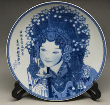 """8"""" Chinese Blue and white Porcelain painted Beijing Opera Plate Qianlong Mark"""