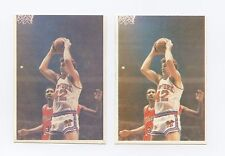 1989 Yugoslavian CAO / Muflon #57 PAT CUMMINGS - Lot of 2 Cards - NY Knicks
