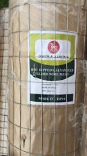 GALVANISED WIRE WELDED FENCING 50 X 100mm, 180cm X 25m Collection Only!!!