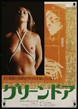 BEHIND THE GREEN DOOR Japanese B2 movie poster SEXPLOITATION  MARILYN CHAMBERS