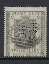 Hong Kong 1874 $2 green Fiscal perfin used SGF1