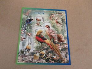 China 2008  Birds stamps miniature sheet U/M mint