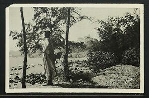 M 69 SENEGAL -DAKAR, La Corniche