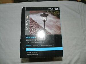 NEW Portfolio Landscape 11-Watt Rust Finish Low Voltage Path Light 0067985