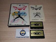 59-32 MSX WINGMAN (ENIX)