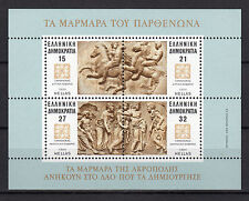 GREECE 1984 MINIATURE SHEET THE PARTHENON MARBLES MNH