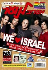 Simple Plan Israeli Rare Magazine 2009 collectible celebrity Madonna Zach Braff