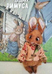 Teddy Rabbit Cocosha  OOAK Artist Teddy by Voitenko Svitlana