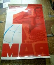Soviet or Russian Propaganda Laminated Poster. #4. Sell for Charity.