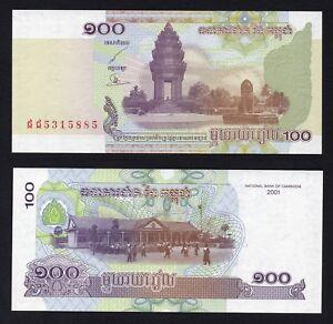 Cambogia 100 riels 2001 FDS/UNC  B-02