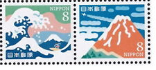 Japanese stamps 2018 Postage stamps for overseas postage - Mt. Fuji MNH