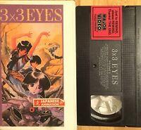 3 x 3 EYES (VHS) volume 2 JAPANESE ANIME clamshell