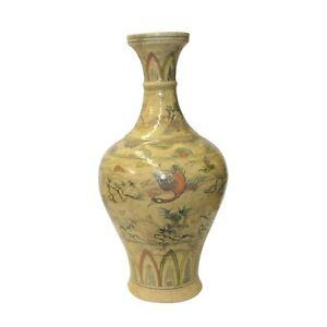 Cream Beige Base Color Flowers Birds Graphic Round Ceramic Vase ws1263