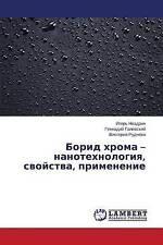 NEW Borid khroma – nanotekhnologiya, svoystva, primenenie (Russian Edition)