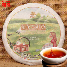 100g Yunnan Puerh tea cooked tea chrysanthemum tea good flavor tasty Flower tea