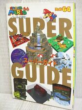 SUPER MARIO 64 Guide N64 Book SB79