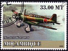 Mitsubishi ki-15 Babs Japonés Segunda Guerra Mundial aviones de reconocimiento Sello