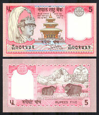 NEPAL - 5 Rupees 1985-2000 - Banknote Note - P 30a(1) P30a(1) (UNC)