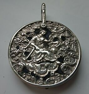 ANTIQUE VICTORIAN SOLID SILVER CHATELAINE PIN CUSHION, LONDON 1899.