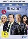 München 7 - Zwei Polizisten und ihre Stadt (2015)