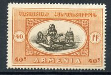 STAMP / TIMBRE RUSSIE RUSSIA / ARMENIE N° 98 NEUF SANS GOMME