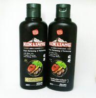 Kokliang Herbal Hair Darkening & Thickening Shampoo Conditioner 200 ml.