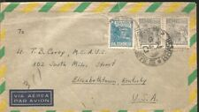 J) 1960 BRAZIL, STEEL INDUSTRY, AGRICULTURE, MULTIPLE STAMPS, AIRMAIL, CIRCULATE