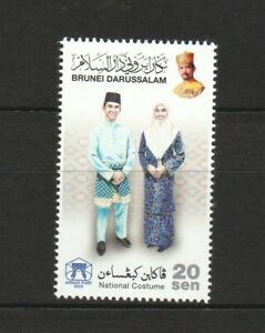 BRUNEI DARUSSALAM 2019 ASEAN JOINT ISSUE COSTUMES COMP. SET OF 1 STAMP MINT MNH