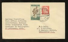 NEW ZEALAND RAILWAY TPO 1959 SPECIAL ANNIVERSARY CANCEL
