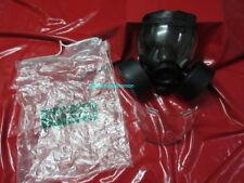 Gasmaske MSA DUO Gas Mask Atemschutz Rubber Maske Gas Maske Latex Schutzmaske