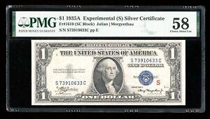 DBR 1935-A $1 Silver Experimental (S) Fr. 1610 PMG 58 Serial S73910633C