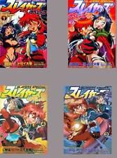 Slayers Special Tommy Ohtsuka Japanese Anime Manga Book Set Vol.1-4
